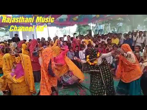 New dj songs कुण काटे गो बाजरो मीणा गीतो पर लेडीजो ने किया जमकर डांस