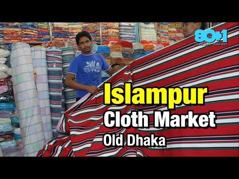 Islampur Cloth Market