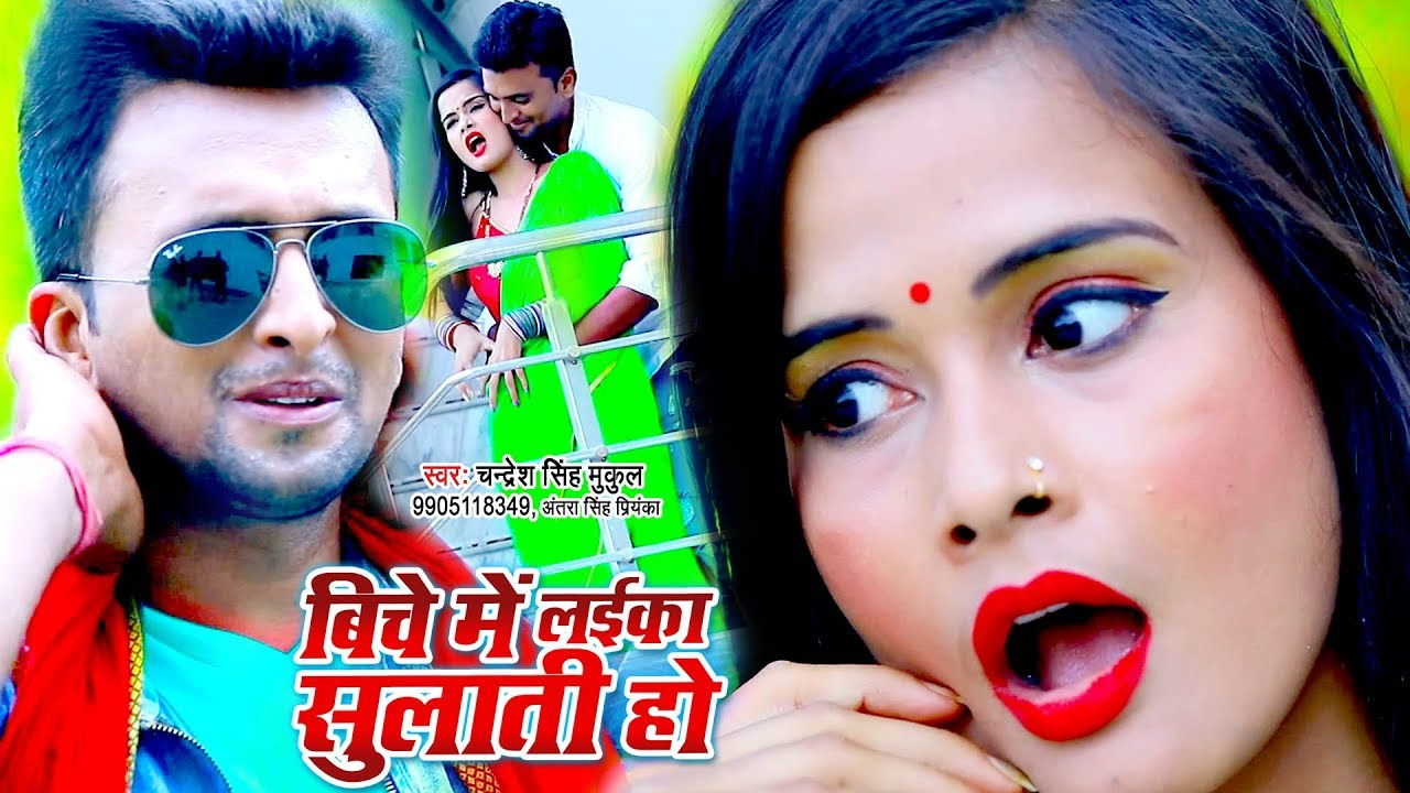 Latest Bhojpuri songs of 2019, check out new releases
