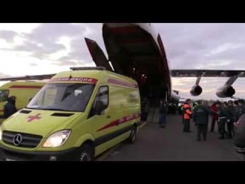 Самолет МЧС России совершил санэвакуацию в Армению, пострадавших граждан в ДТП