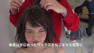 「HAIR MODE digital」5月号掲載。 hair dsign_阿形聡美 [NORA Journey]による、 エロ髪のつくり方、ミディアム編。