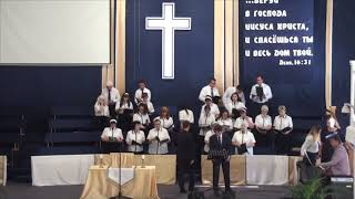 Богослужение в Мытищинской Церкви Евангельских Христиан Баптистов от 26.08.2018