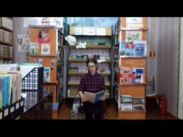 Изображение предпросмотра прочтения – ДарьяПономарева читает отрывок изпроизведения «Ася» И.С.Тургенева