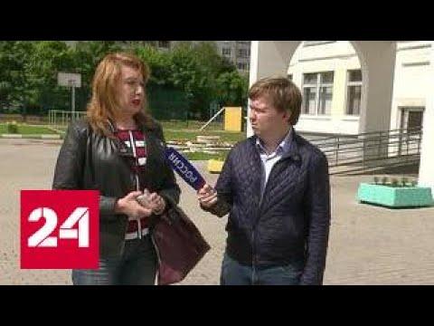 За забытый в кармане телефон московской учительнице грозит крупный штраф