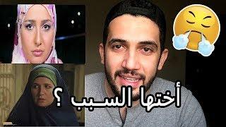 حلا شيحه خلعت الحجاب ؟