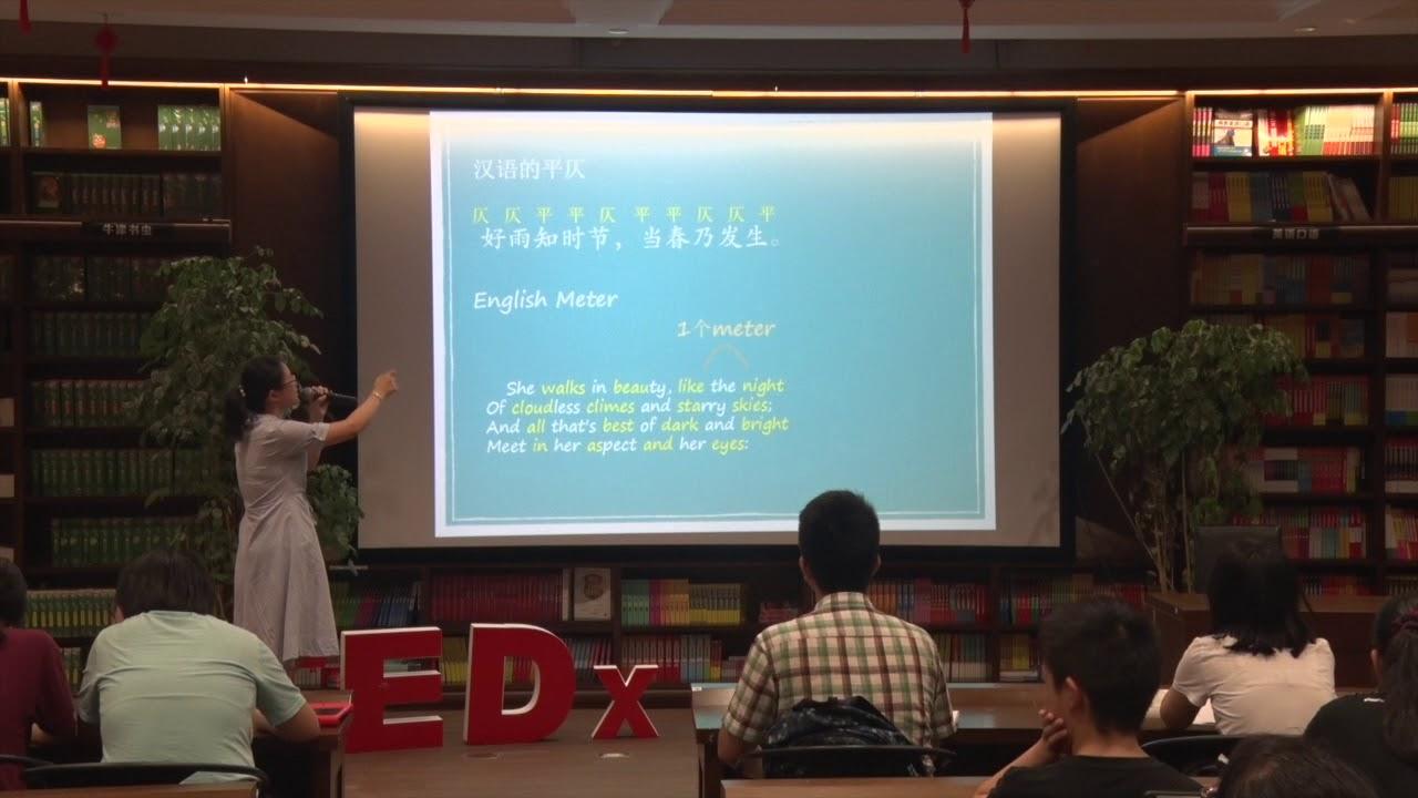The poem of math | Longyu Zhang | TEDxHefeiNo1HS