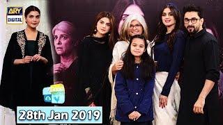 Good Morning Pakistan -  Marina Khan & Zubab Rana - 28th January 2019 - ARY Digital Show