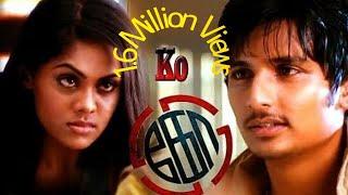 KO Full Tamil Movie
