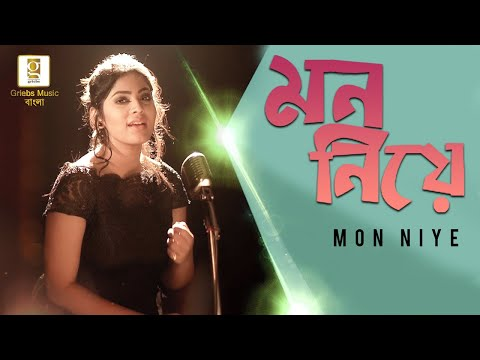 Ekla Mon Rojalin Sahu New Bengali Song Bengali Music Video