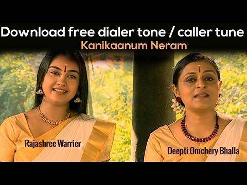 Kanikaanum Neram - Download free dialer tone / caller tune / hello tunes