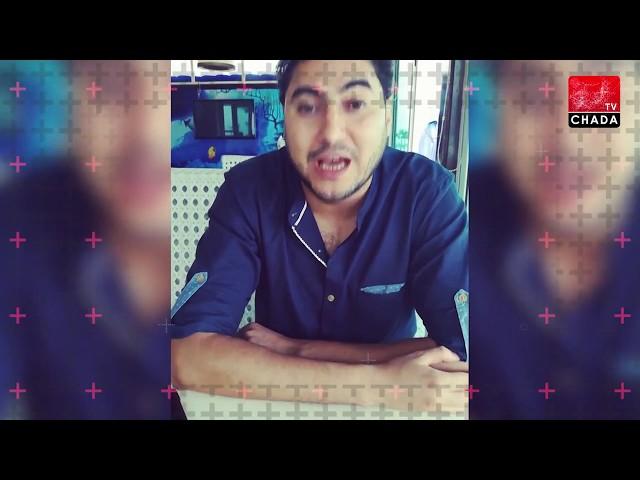 Mohamed Adeli (vidéo de soutien)