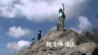 1009鶏龍山