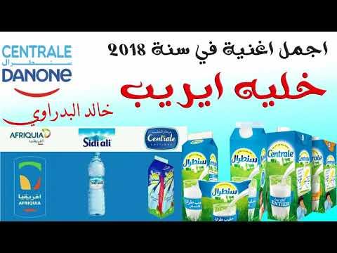 اجمل اغنية في سنة 2018 خليه ايريب المداويخ خالد البدراوي  -  Khalih irib