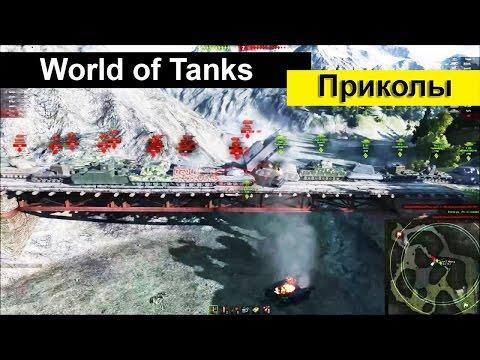 World of Tanks. Официальный видеоканал - YouTube