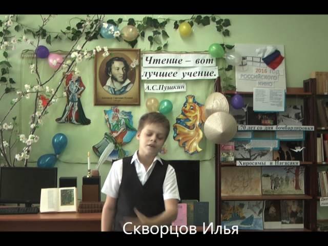 Изображение предпросмотра прочтения – ИльяСкворцов читает произведение «Зимнее утро» А.С.Пушкина