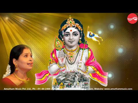 Orumaiyudan &Idhayak Koyilil - Murugan Pamalai - Nithyashree Mahadevan. (Full Verson)