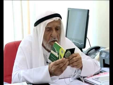 مقابلة الحاج سعيد لوتاه مع طلاب جامعة الإمارات حول القيادة والإدارة