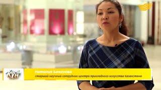 видео Всероссийский музей декоративно-прикладного и народного искусства (Москва)
