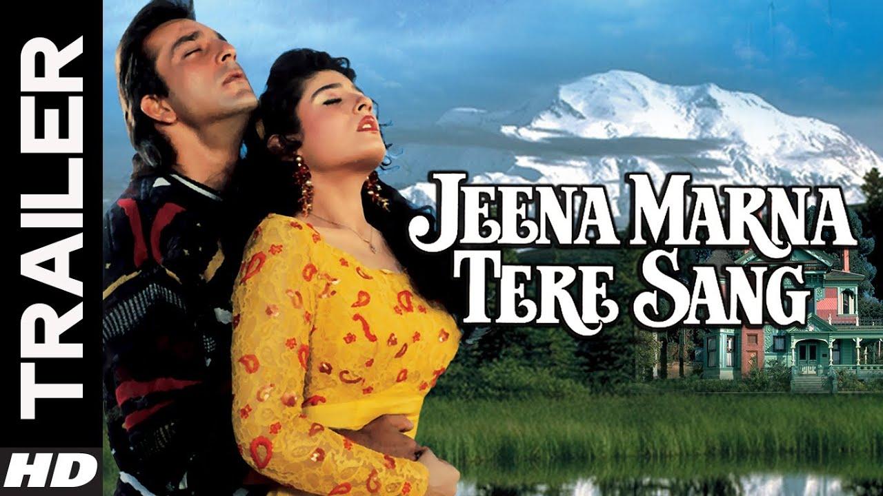Jeena Marna Tere Sang - Trailer