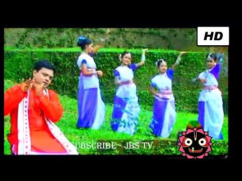 Krishna Song - Best Dormio Gaan 2017 Pradarsan Devnath