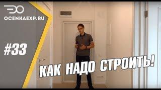 Приемка квартиры в новостройке ПИК | Могут когда захотят:)