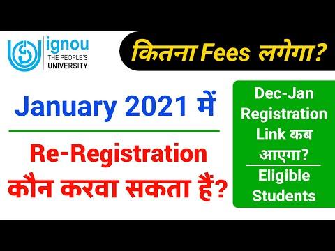 IGNOU Re-Registration January 2021 Eligible Students U0026 Fees_ignou Re Registration Kya Hai_Full Guide
