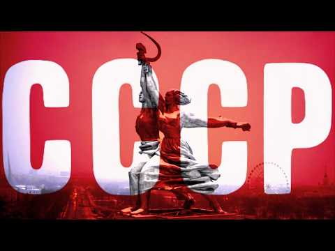 State Anthem of the Soviet Union (short version 1977-1991)