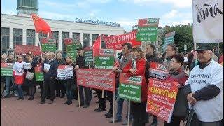 Всероссийская акция обманутых дольщиков прошла в Санкт-Петербурге
