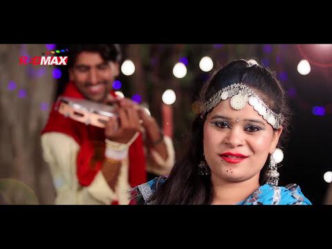 Theke Aali Gali - Vinu Gaur/Ram Mehar Mehla/Raju...