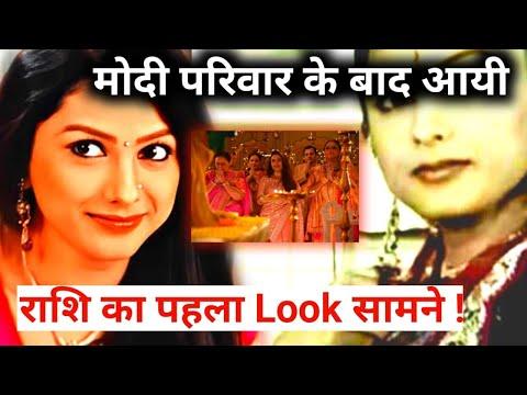 Big Updates ! Saath Nibhaana Saathiya 2 Actress Rucha First Look Revealed ! - Sns 2 - New Rashi