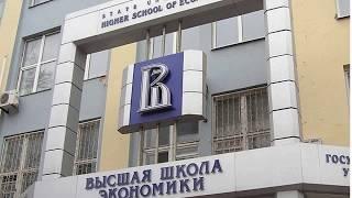 видео Факультет компьютерных наук НИУ ВШЭ