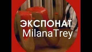 Ленинград - Экспонат клип