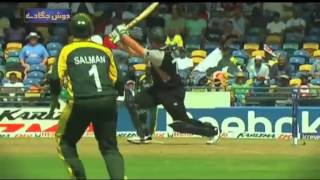 Josh Jaga Day ICC World Cup 2015 Pakistani Song Video By ARSLAN PRINCE