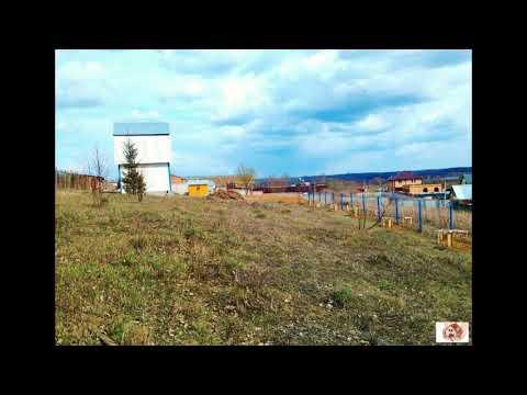 Каширское шоссе 4 км от МКАД деревня Слобода 18 соток ИЖС.ПМЖ