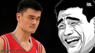 بالفيديو| ياو مينج.. أجبر على كرة السلة فأصبح أشهر وجه على الإنترنت