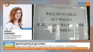Кобевко: медицина в Україні - в агонії, її так само треба лікувати (25.10)