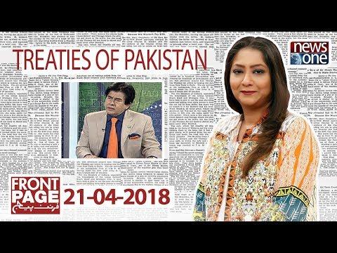 Front Page   21-April-2018 TreatiesofPakistan
