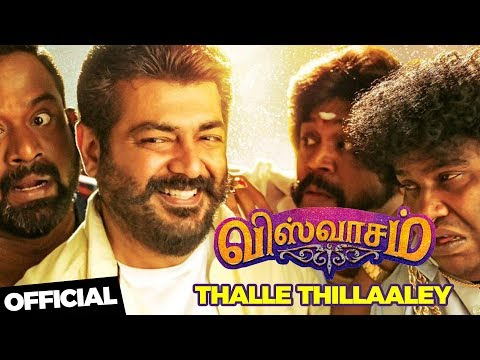 Viswasam: Thalle Thillaaley Song Reaction | Ajith Kumar, Nayanthara | D.Imman