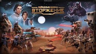 Баг в игре Звездные Войны: Вторжение