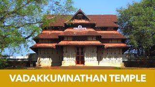 Vadakkumnathan Temple in Thrissur