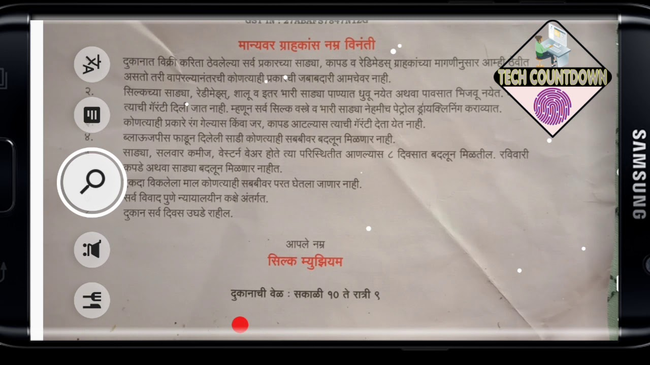 Google Lens Complete tutorial in Hindi // Scan documents ...