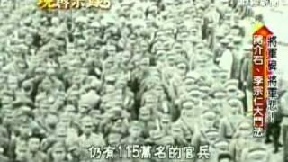 蔣介石,李宗仁大鬥法