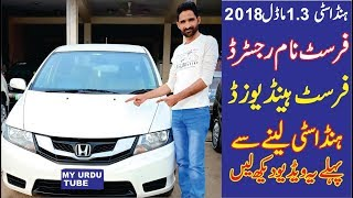 honda city 1.3 manual 2018 full details reviews