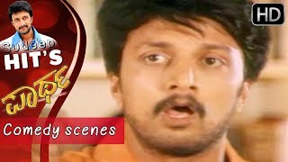 Kiccha Sudeeo Movies - Sudeep comedy with Bullet prakash Comedy Scenes | Partha Kannada Movie