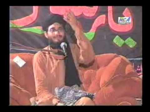 Syed Shahid Hussain Gardezi  Yousaf Alahy Islam