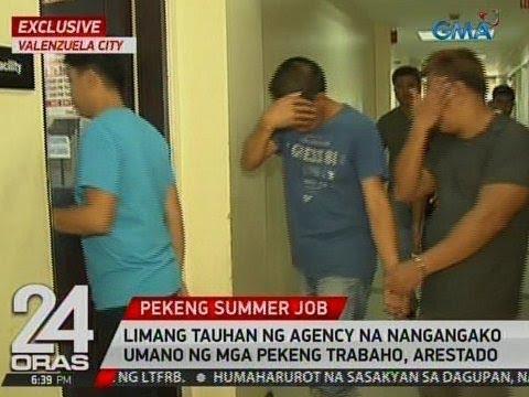 24 Oras: Exclusive: 5 tauhan ng agency na nangangako umano ng pekeng trabaho, arestado