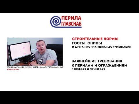 Видео Стальной лист 14 хснд