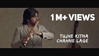 Kabir Singh: Tujhe Kitna Chahne Lage hum (song) - Cover by Tejas Vinchurkar