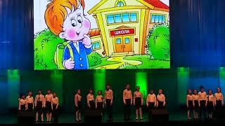 """Детская вокально- хоровая студия """"7НОТ"""" ,  г. Омск, - НАША ПЕРЕМЕНА"""