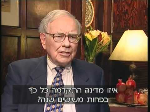 Interview with Warren Buffet on Buying Iskar יעקב אילון